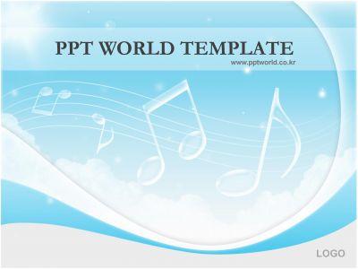 음악 ppt 디자인